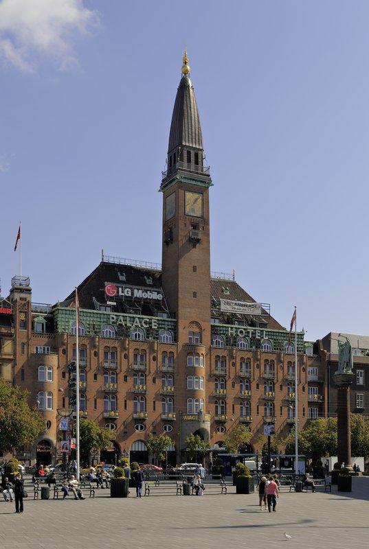 Palace Hotel Dış görünüş