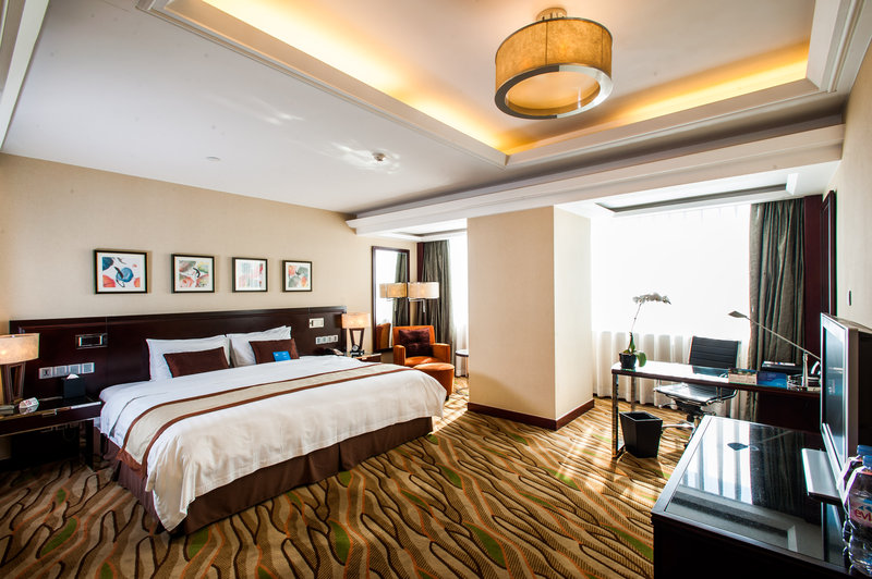 Radisson Plaza Hotel Tianjin View of room