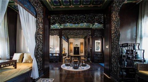 Lv Garden Huanghuali Art Galle - Zhi Zhu Room  Imperial Retreat Guestroom