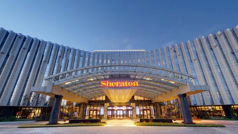 Sheraton Changchun Jingyuetan Hotel - Hotel Exterior Night