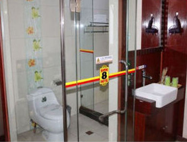 Super 8 Htl Beijing Cheng Shou Si Lu - Bathroom