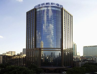 Days Hotel & Suites China Town Changsha - Days Hotel  amp  Suites China Town Changsha