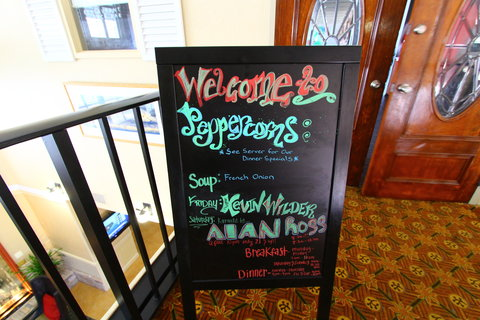 Ramada Plaza Nags Head Oceanfront - Peppercorns Entrance