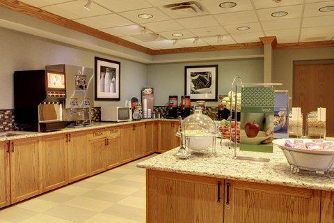 Hampton Inn & Suites Chicago / Aurora - Breakfast Area
