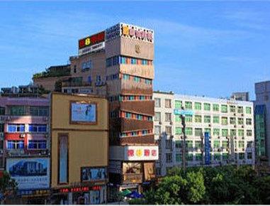 Super 8 Hotel Fuding De Yi Pin Zhi - Welcome to the Super 8 Hotel Fuding De Yi Pin Zhi