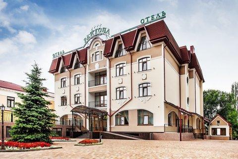 Raigond Hotel - Raigond Hotel