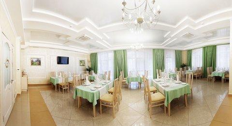 Raigond Hotel - Restaurant