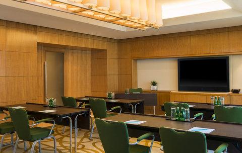 Four Points by Sheraton Sheikh Zayed Road, Dubai - Meeting Point 4 Classroom Setup