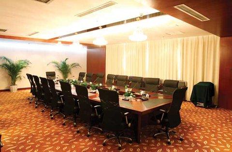 Yunquan Hotel - Meeting Room