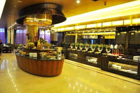 Yunquan Hotel - Restaurant