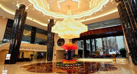 Wyndham Grand Plaza Royale Changsheng Jiangyin - Lobby