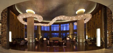 The Westin Changbaishan Resort - Lobby Lounge