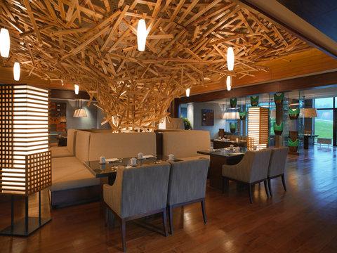 The Westin Changbaishan Resort - Maru Korean Restaurant