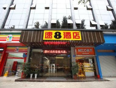 Super 8 Hotel Fuzhou Cai Yin Chang - Welcome to the Super 8 Fuzhou Cai Yin Chang