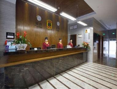 Super 8 Hotel Fuzhou Cai Yin Chang - Front Desk