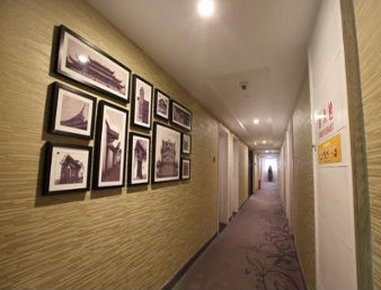 Super 8 Hotel Fuzhou Cai Yin Chang - Hallway