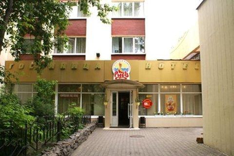 Rus Hotel Irkutsk - Exterior
