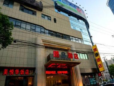 Super 8 Hotel Shanghai Railway Station North Square - Welcome to the Super 8 Hotel Shanghai Railway Station North Square
