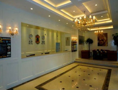 Super 8 Hotel Shanghai Railway Station North Square - Lobby