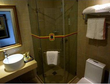 Super 8 Hotel Shanghai Railway Station North Square - Bathroom