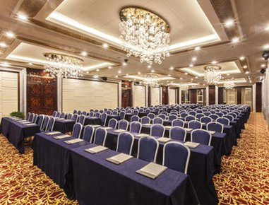 Days Hotel & Suites China Town Changsha - Meeting Room