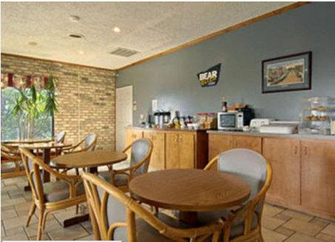 Americas Best Value Inn Wytheville - Breakfast Area