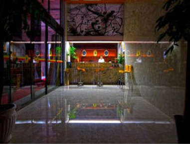Super 8 Hotel Changsha DongFengLu Provincial Museum - Front Desk