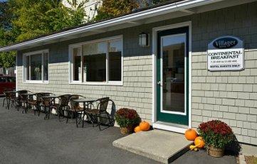 Bar Harbor Villager Motel - Entrance