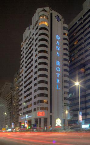 فندق الديار دانا - Exterior view