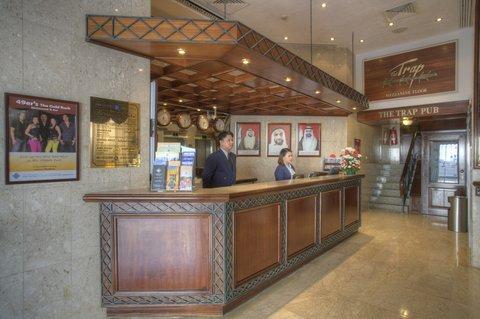 فندق الديار دانا - Lobby view