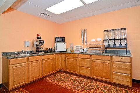 Americas Best Value Inn Bloomington - Breakfast Area