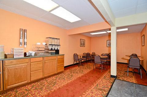 Americas Best Value Inn Bloomington - Breakfast Area2