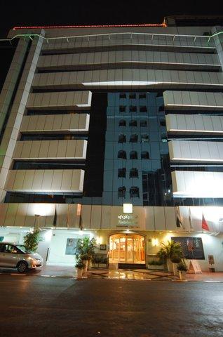 Holiday Inn Downtown Dubai - Hotel Exterior
