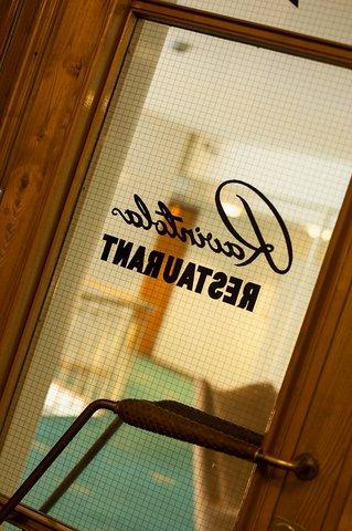 Sokos Hotel Vaakuna Helsinki - Sokoshotel Vaakuna Helsinki Restaurant