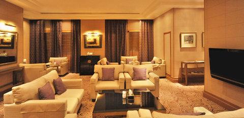 Sheraton Amman Al Nabil Hotel - Club Lounge