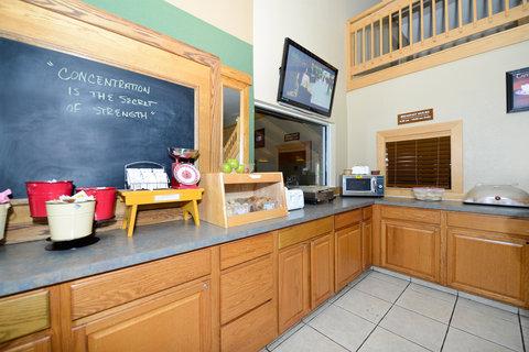 Americas Best Value Inn And Suites - Breakfast Area