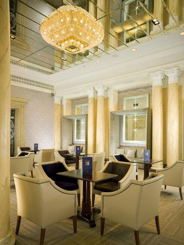 Sheraton Sofia Hotel Balkan Lobby