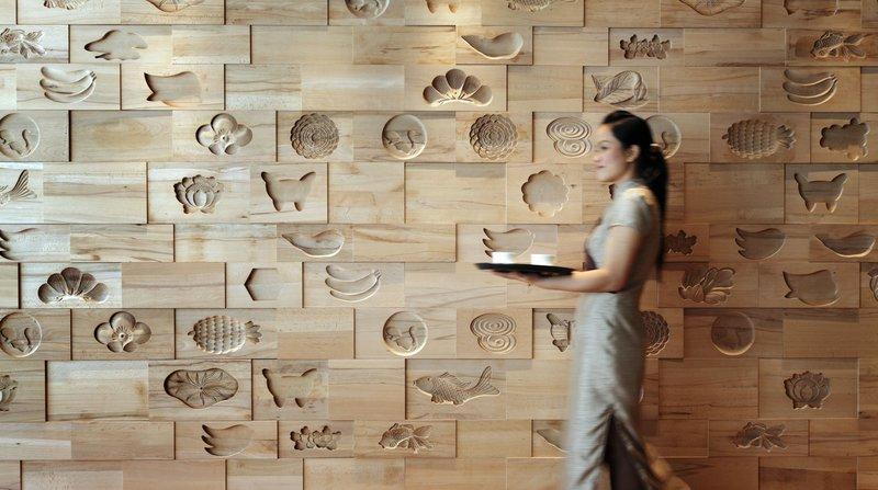 InterContinental Asiana Saigon Residences Restauration