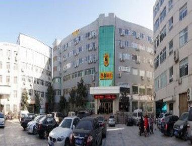 Super 8 Hotel Zhengzhou Er Qi Square - Welcome to the Super 8 Hotel Zhengzhou Er Qi Square