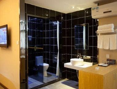 Super 8 Hotel Zhengzhou Er Qi Square - Bathroom