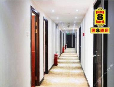Super 8 Hotel Yue Ge Zhuang Qiao - Hallway