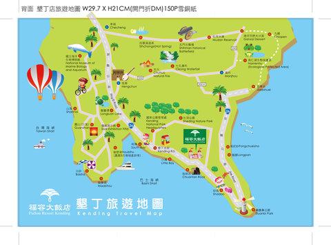 垦丁福容大饭店 - Location Map