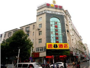 Super8 Hotel Hefei Ma An Shan Lu WanDaSquare - Welcome to Super8 Hotel Hefei Ma An Shan Lu WanDaSquare