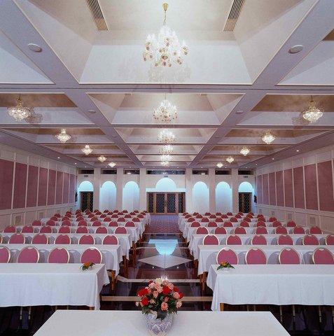 Grand Hotel Mercure Alger Aeroport - Meeting Room