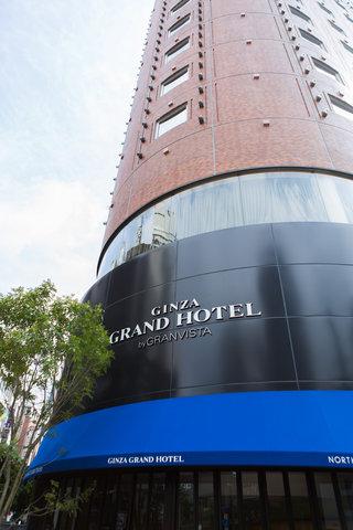 Ginza Grand Hotel - Exterior