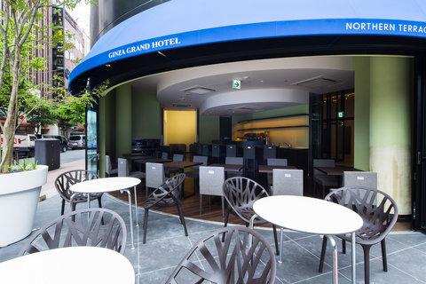 Ginza Grand Hotel - Northen Terrace Diner Tokyo