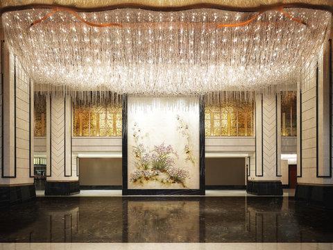 Sheraton Shantou Hotel - Lobby
