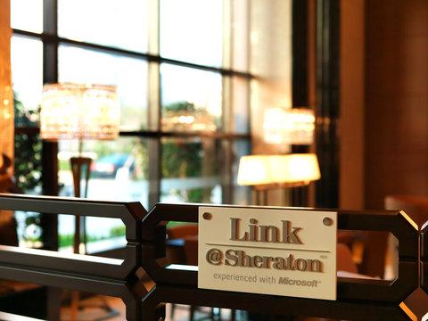 Sheraton Shantou Hotel - Link   Sheraton