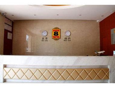 Super 8 Hotel Yiwu Bin Wang - Front Desk