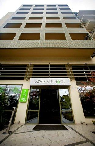 Athinais Hotel - Exterior